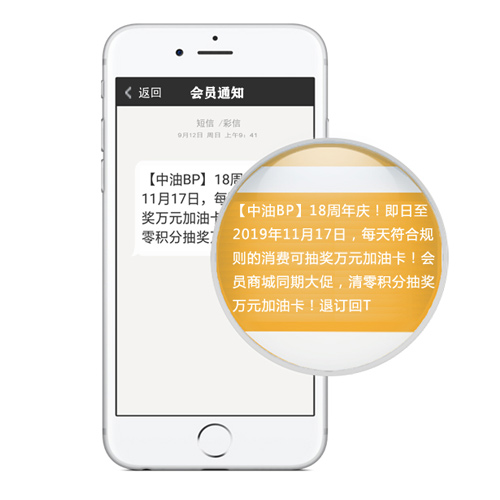 php短信通道单价